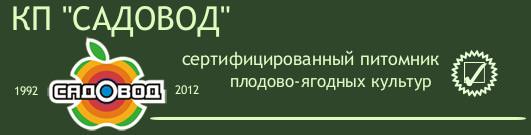 "КП""Садовод"""